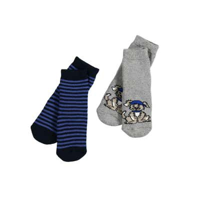 Jungen ABS Socken 2er Pack